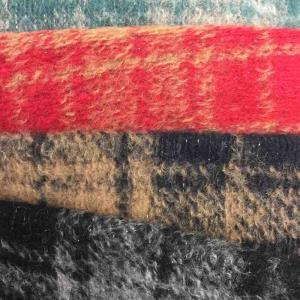 意大利进口马海毛羊毛轻型面料