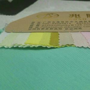 现货混纺48%R人棉  4%SP氨纶  48%P涤纶混纺