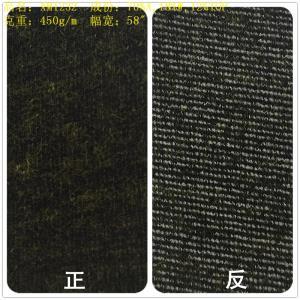 台湾毛呢面料XM1232