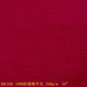 台湾针织毛呢面料XM1240