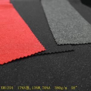 台湾针织毛呢面料XM1254