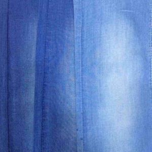 合笙国际100%棉高端牛仔面料无弹薄款蓝色 HL09336D-2