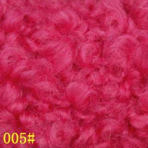 马海毛圈圈毛呢面料