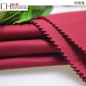 休闲精致面料 纯棉梭织 弹力碳素磨毛细斜纹面料DS-074