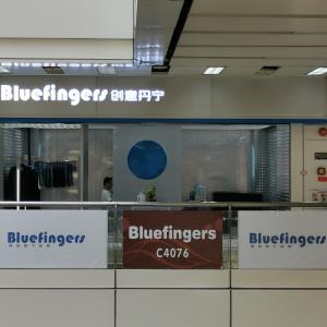 Bluefingers